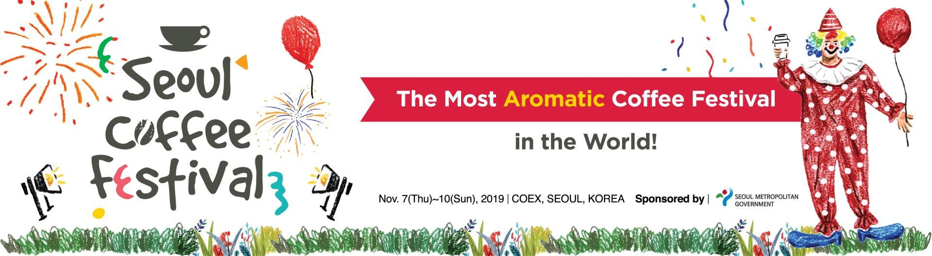 Seoul International Cafe Show - Asia's No 1 Coffee Event
